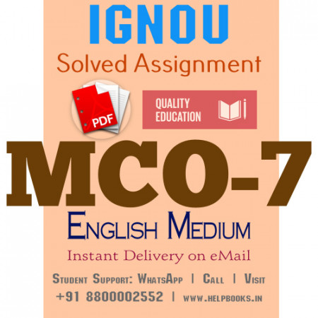 Download MCO7 IGNOU Solved Assignment 2020-2021 (English Medium)