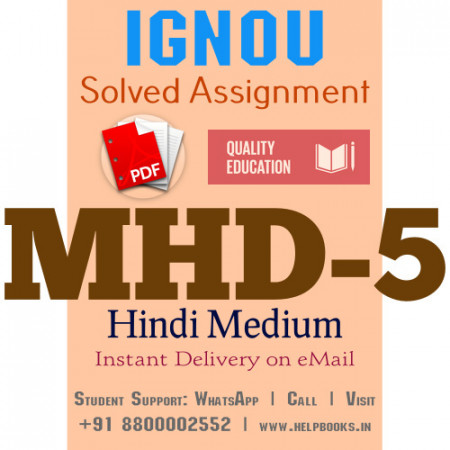 Download MHD5 IGNOU Solved Assignment 2020-2021