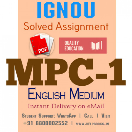 Download MPC1 IGNOU Solved Assignment 2020-2021