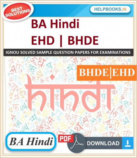 IGNOU BA Hindi Elective Solved Assignments-EHD & BHDE | e-Assignment Copy | 2019-2020