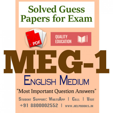MEG1 IGNOU Solved Sample Papers/Most Important Questions Answers for Exam