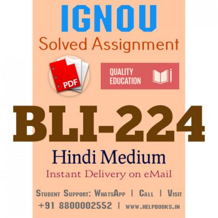 Download BLI224 IGNOU Solved Assignment 2020-2021 (Hindi Medium)