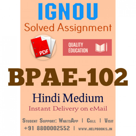 Download BPAE102 IGNOU Solved Assignment 2020-2021 (Hindi Medium)