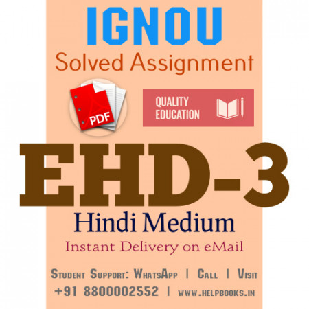 Download EHD3 IGNOU Solved Assignment 2020-2021