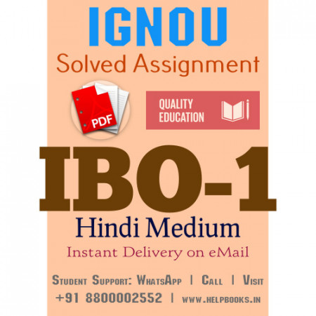 Download IBO1 IGNOU Solved Assignment 2020-2021 (Hindi Medium)