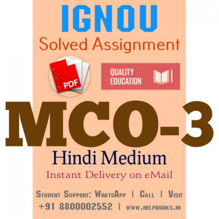 Download MCO3 IGNOU Solved Assignment 2020-2021 (Hindi Medium)