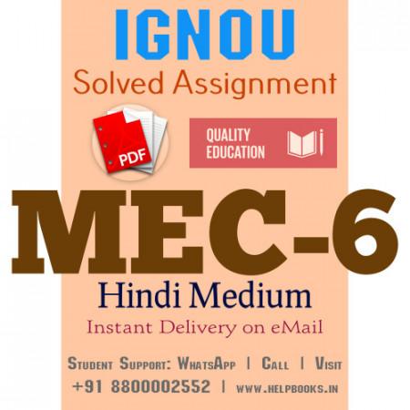 Download MEC6 IGNOU Solved Assignment 2020-2021 (Hindi Medium)