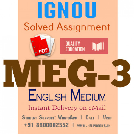 Download MEG3 IGNOU Solved Assignment 2020-2021