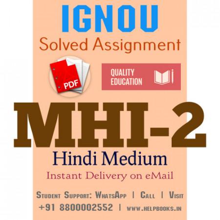 Download MHI2 IGNOU Solved Assignment 2020-2021 (Hindi Medium)