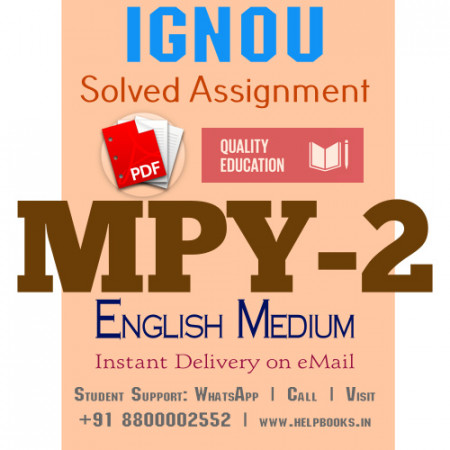 Download MPY2 IGNOU Solved Assignment 2020-2021