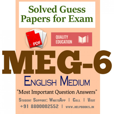 MEG6 IGNOU Solved Sample Papers/Most Important Questions Answers for Exam