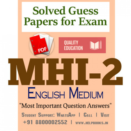 MHI2 IGNOU Solved Sample Papers/Most Important Questions Answers for Exam-English Medium