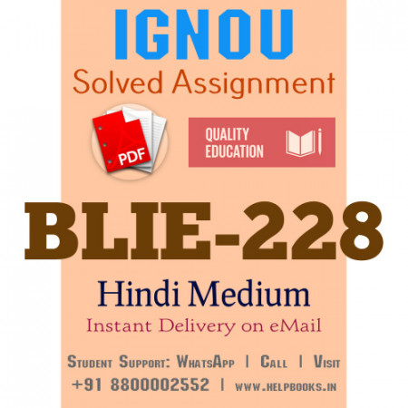 Download BLIE228 IGNOU Solved Assignment 2020-2021 (Hindi Medium)
