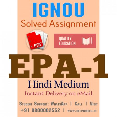 Download EPA1 IGNOU Solved Assignment 2020-2021 (Hindi Medium)