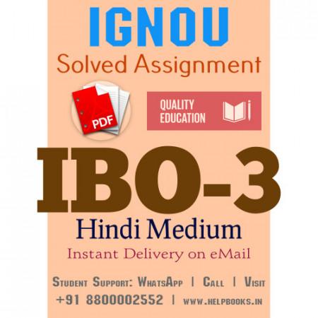 Download IBO3 IGNOU Solved Assignment 2020-2021 (Hindi Medium)