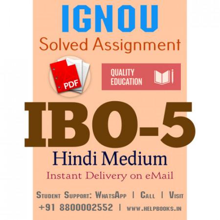 Download IBO5 IGNOU Solved Assignment 2020-2021 (Hindi Medium)