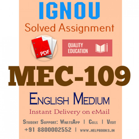 Download MEC109 IGNOU Solved Assignment 2020-2021 (English Medium)