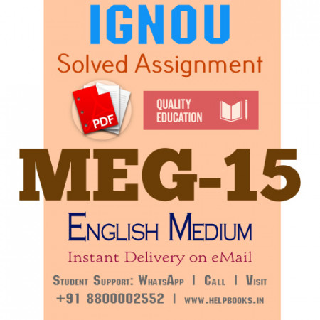 Download MEG15 IGNOU Solved Assignment 2020-2021