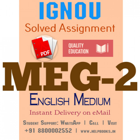 Download MEG2 IGNOU Solved Assignment 2020-2021