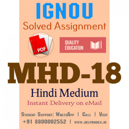 Download MHD18 IGNOU Solved Assignment 2020-2021