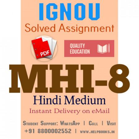 Download MHI8 IGNOU Solved Assignment 2020-2021 (Hindi Medium)
