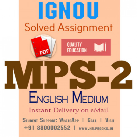 Download MPS2 IGNOU Solved Assignment 2020-2021 (English Medium)