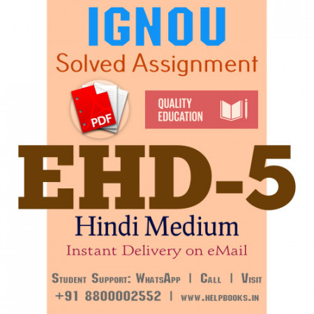 Download EHD5 IGNOU Solved Assignment 2020-2021