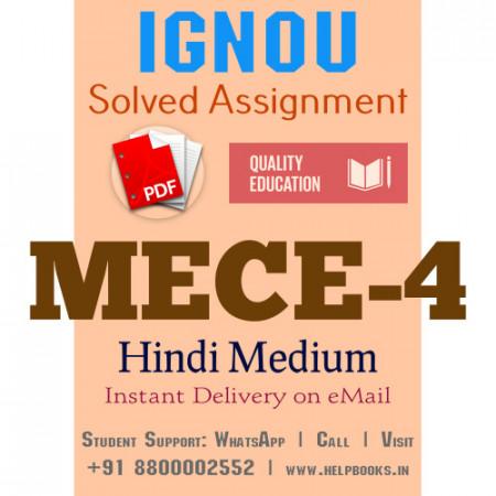 Download MECE4 IGNOU Solved Assignment 2020-2021 (Hindi Medium)