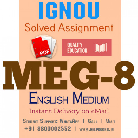 Download MEG8 IGNOU Solved Assignment 2020-2021