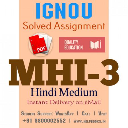 Download MHI3 IGNOU Solved Assignment 2020-2021 (Hindi Medium)