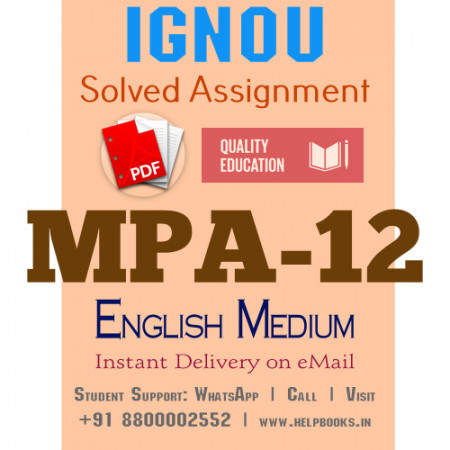 Download MPA12 IGNOU Solved Assignment 2020-2021 (English Medium)
