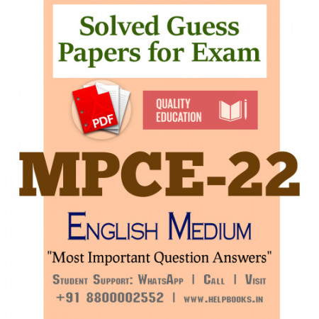 MPCE22 IGNOU Solved Sample Papers/Most Important Questions Answers for Exam