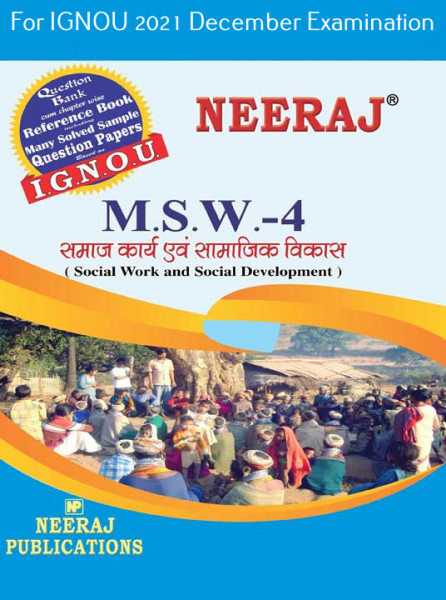 MSW4, Social Work and Social Development (Hindi Medium), IGNOU Master of Social Work (MSW) Neeraj Publications   Guide for MSW-4 for December 2021 Exams with Sample Papers