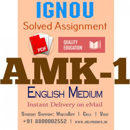 Download AMK1 IGNOU Solved Assignment 2020-2021 (English Medium)