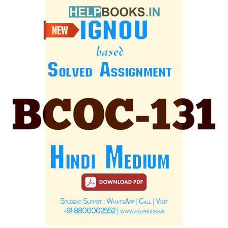 Download BCOC131 Solved Assignment 2020-2021 (Hindi Medium)-Financial Accounting