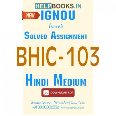 Download BHIC103 Solved Assignment 2020-2021 (Hindi Medium)-History of India –II BHIC-103