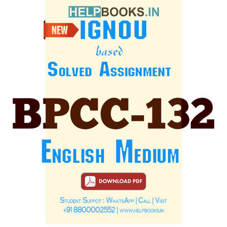 Download BPCC132 Solved Assignment 2020-2021 (English Medium)-Introduction to Social Psychology