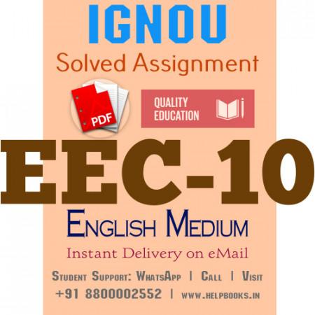 Download EEC10 IGNOU Solved Assignment 2020-2021 (English Medium)