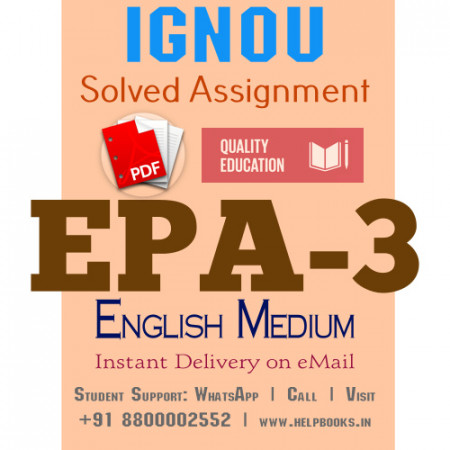 Download EPA3 IGNOU Solved Assignment 2020-2021 (English Medium)