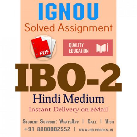 Download IBO2 IGNOU Solved Assignment 2020-2021 (Hindi Medium)