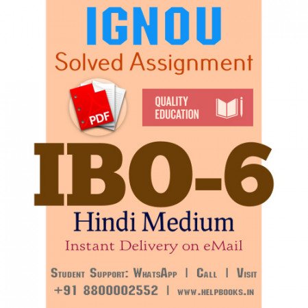 Download IBO6 IGNOU Solved Assignment 2020-2021 (Hindi Medium)