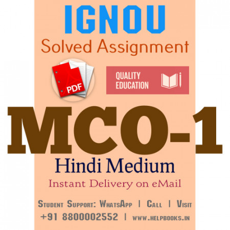 Download MCO1 IGNOU Solved Assignment 2020-2021 (Hindi Medium)
