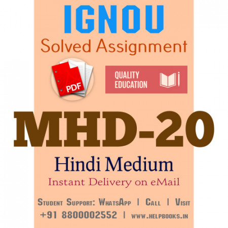 Download MHD20 IGNOU Solved Assignment 2020-2021