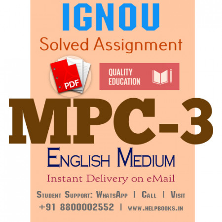 Download MPC3 IGNOU Solved Assignment 2020-2021