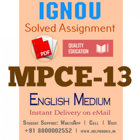Download MPCE13 IGNOU Solved Assignment 2020-2021