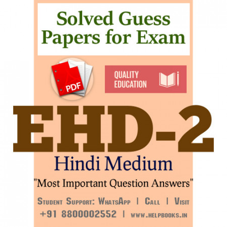 EHD2 IGNOU Solved Sample Papers/Most Important Questions Answers for Exam
