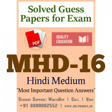 MHD16 IGNOU Solved Sample Papers/Most Important Questions Answers for Exam