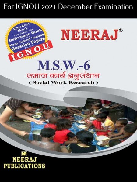 MSW6, Social Work Research (Hindi Medium), IGNOU Master of Social Work (MSW) Neeraj Publications | Guide for MSW-6 for December 2021 Exams with Sample Papers