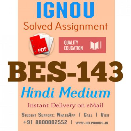 Download BES143-IGNOU B.ed Solved Assignment 2020-2021 (Pedagogy of Mathematics) (Hindi Medium)