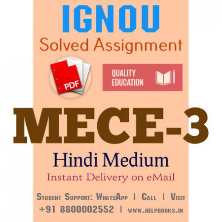Download MECE3 IGNOU Solved Assignment 2020-2021 (Hindi Medium)